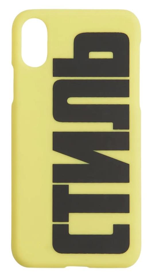 Offerte-Streetwear-Heron-Preston-Cover-3