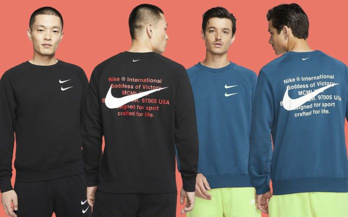Nike Sportware Double Swoosh