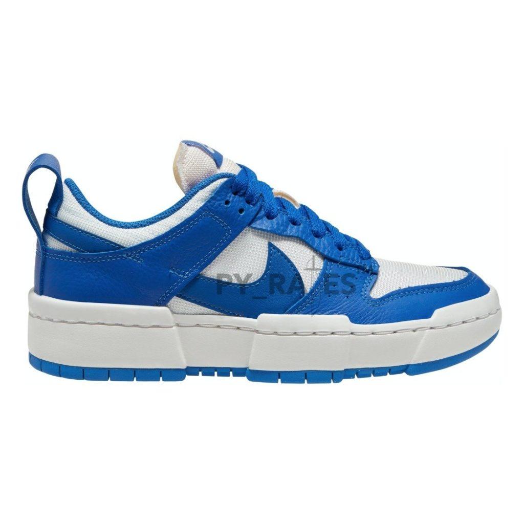 Nike-Dunked-Blue
