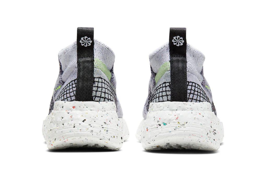 Nike-Space-Hippie-Volt-2-Coppia-Retro