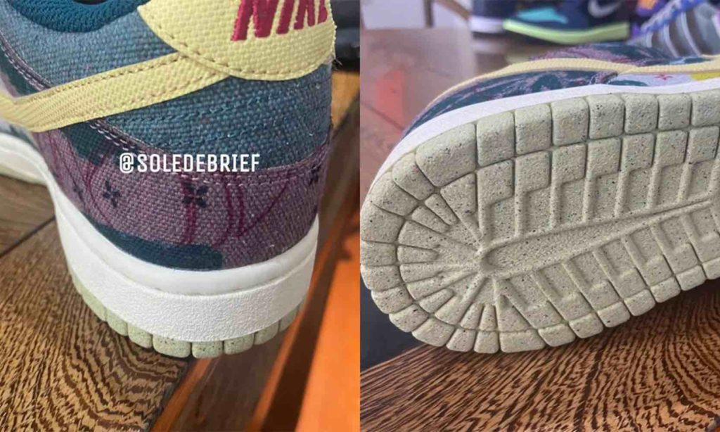 nike-dunk-low-sp-lemon-wash-Italianhype-view