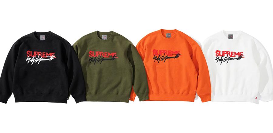 Supreme-x-Yohji-Yamamoto-Crewneck-Week-4-17-09-2020
