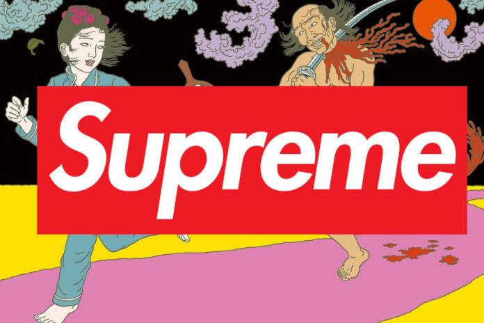 Drop-Supreme-Week-11-5-Novembre-2020