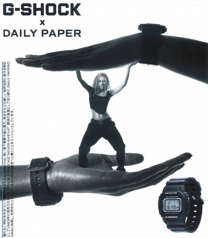 Daily_Paper_x_CASIO_4