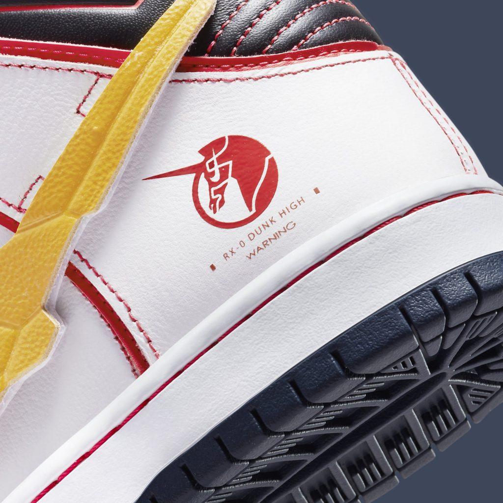 nike-sb-dunk-high-gundam-white-release-date-dh7717-100-heel-detail